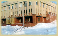 The Central Public library of Novouralsk